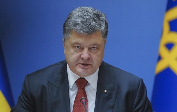 Этому больше не наливать: Порошенко и СБУ сегодня уничтожили две группировки международных террористов