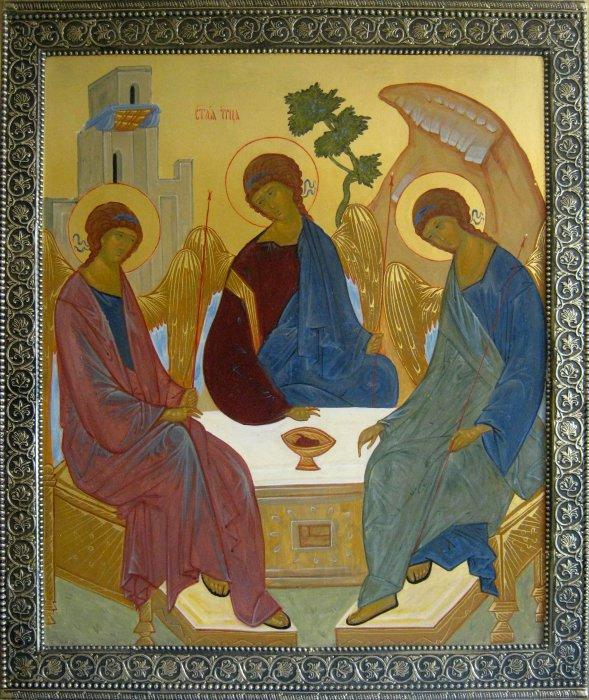 Святая Троица.