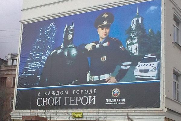 Примеры идиотской и бессмысленной рекламы