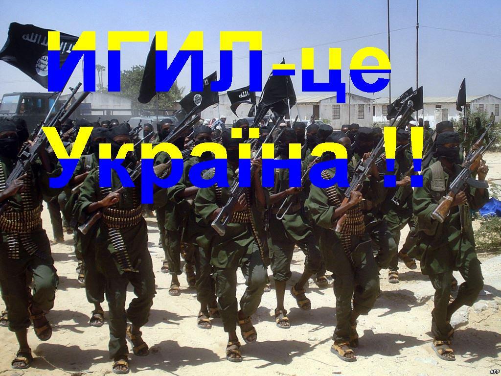 AP: «Исламское государство» совершало сделки по покупке оружия на Украине