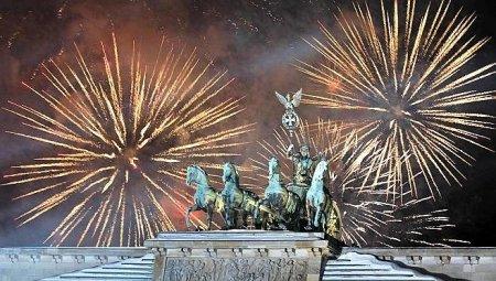 Воссоединение Германии