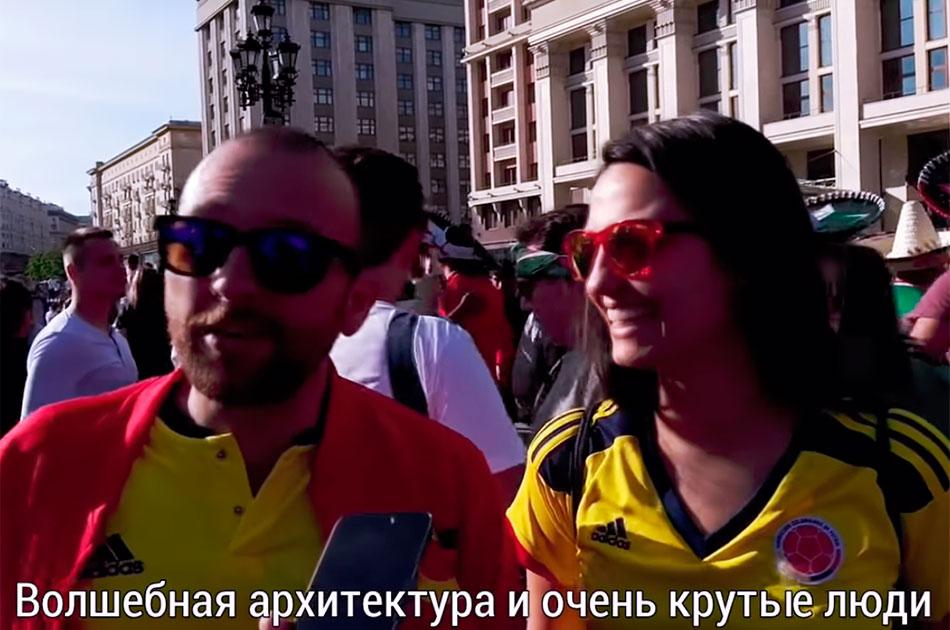 Мемы о России