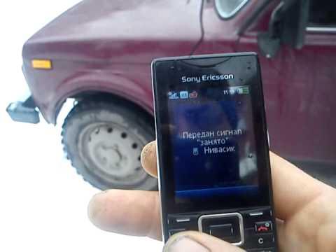 Автозапуск автомобиля с телефона своими руками