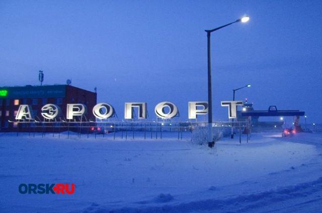 Второй день рождения. Истории тех, кто не попал на рейс Москва - Орск