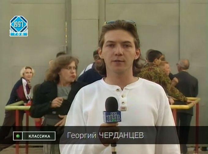 24. Георгий Черданцев девяностые, люди, спорт
