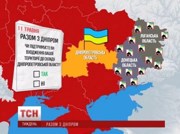 Коломойскому пора объявлять Днепровскую Республику