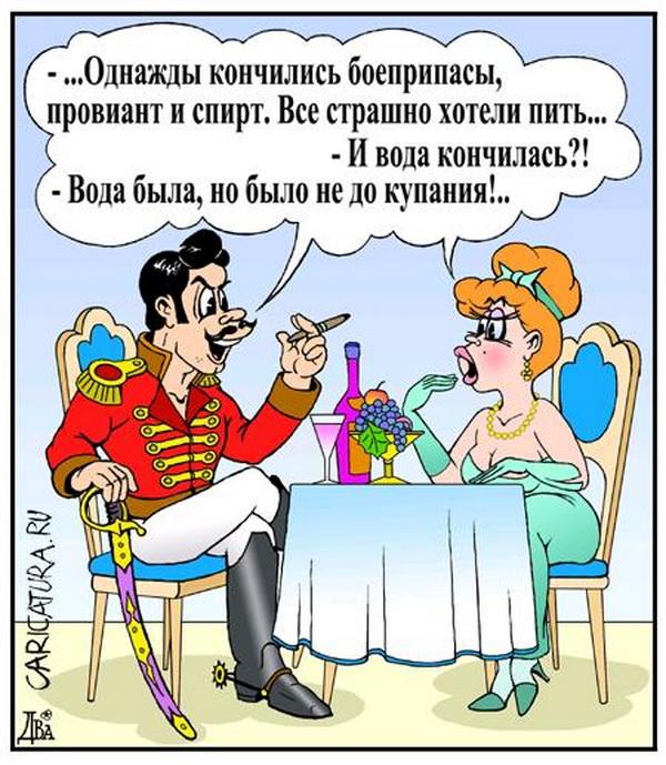 Анекдоты про поручика Ржевск…