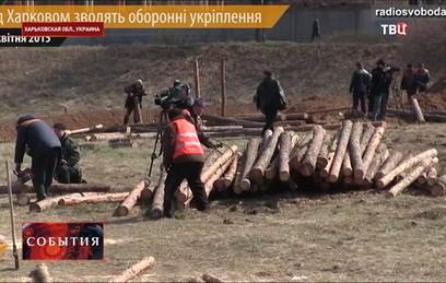 Украина начала строить вокруг Харькова оборонительные сооружения