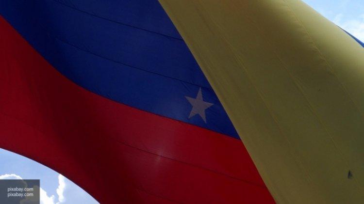 Западные СМИ рассказали новую страшилку об «интервенции» России в Венесуэлу.
