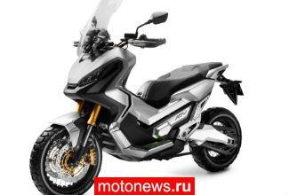 Honda выпустит adventure-скутер к 2017 году