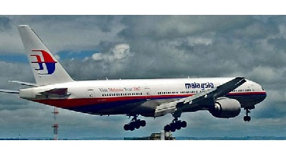 Китай не стал отмалчиваться на тему боинга МН17