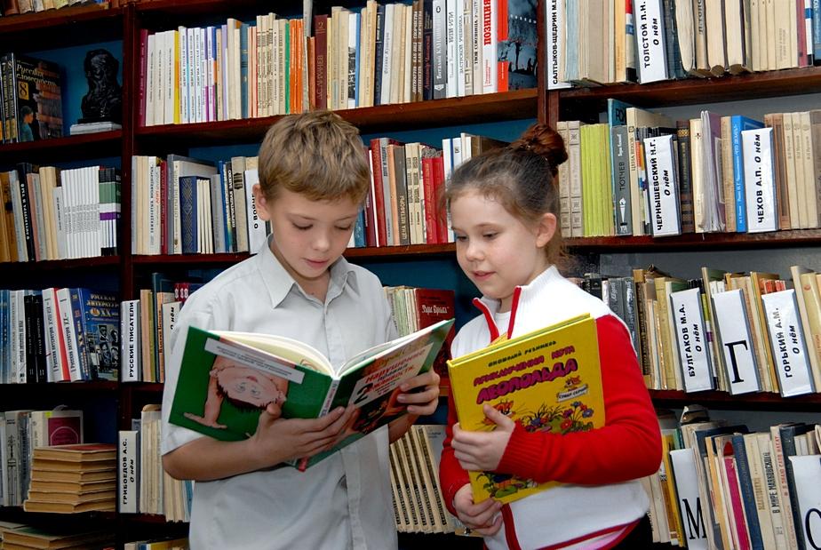 Детская литература – умышлен…