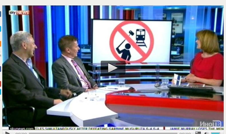 Российская памятка о безопасных селфи до слез рассмешила британских ведущих