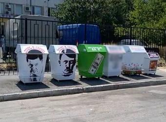 """""""Не бойся. Все нормально"""", - спасатели освободили киевского первоклассника, застрявшего в бетонной мусорной урне на территории школы - Цензор.НЕТ 129"""