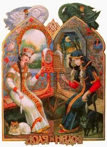 Доля и Недоля Автор Виктор Корольков