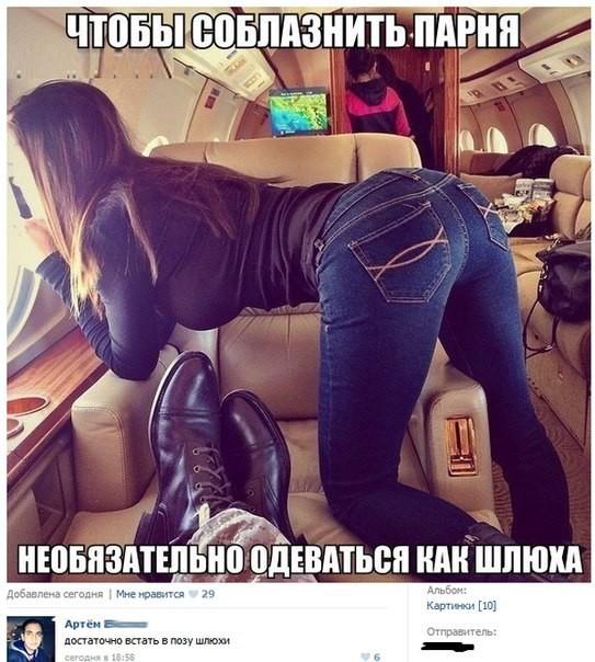 покажите фотографию жопастой девушки в:белых-джинсах