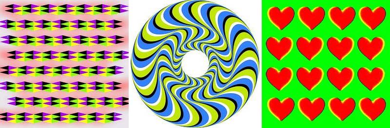 Оптические иллюзии, которые …