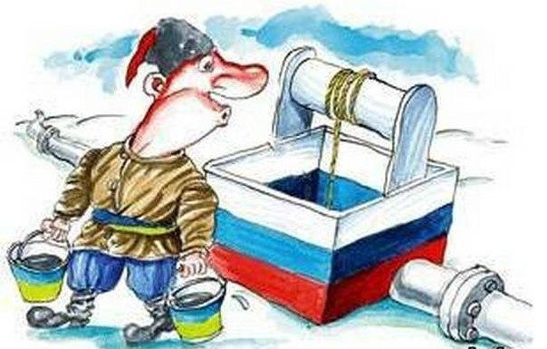 Письмо к украинцам.