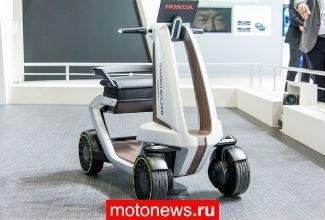 Honda представила концепт Wonder Walk