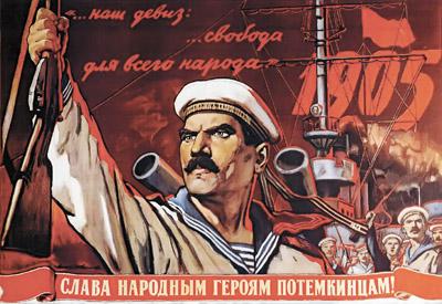 110 лет назад восстание на «Потёмкине» чуть не повлекло международный кризис