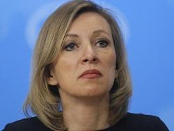 Захарова назвала обыски дипломатических объектов в США беспределом
