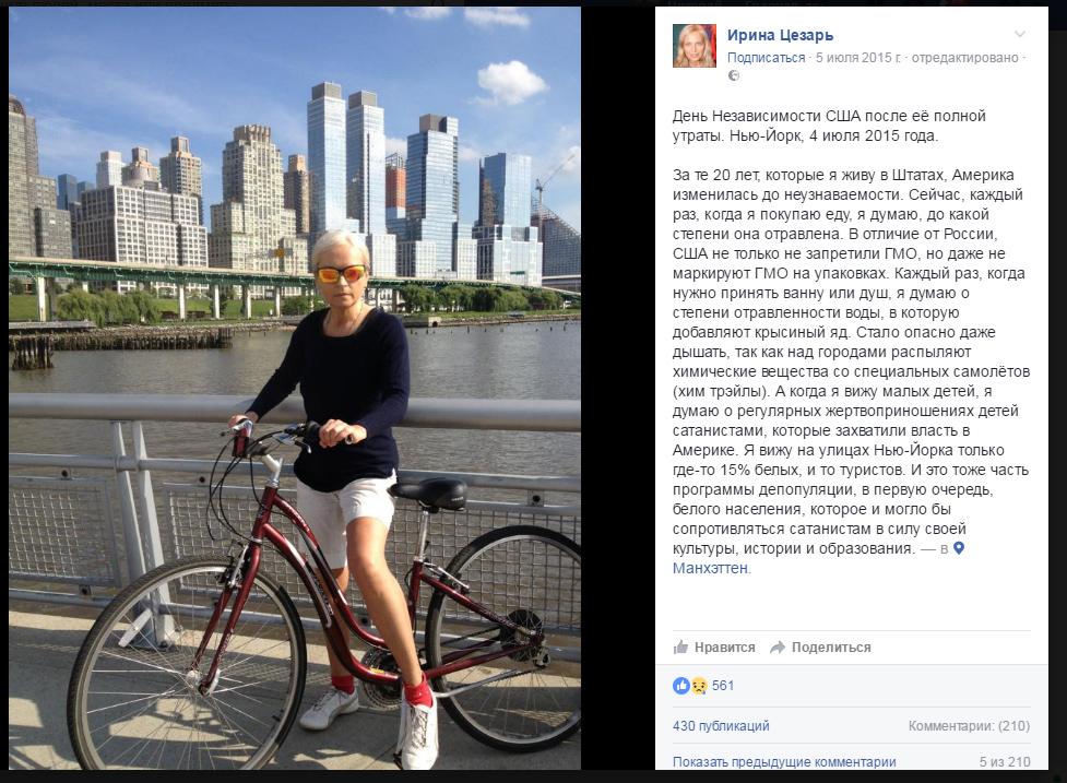 Россиянка, 20 лет прожившая в США: из Америки нужно бежать как можно скорее