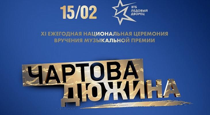 Русский рок между прошлым и будущим