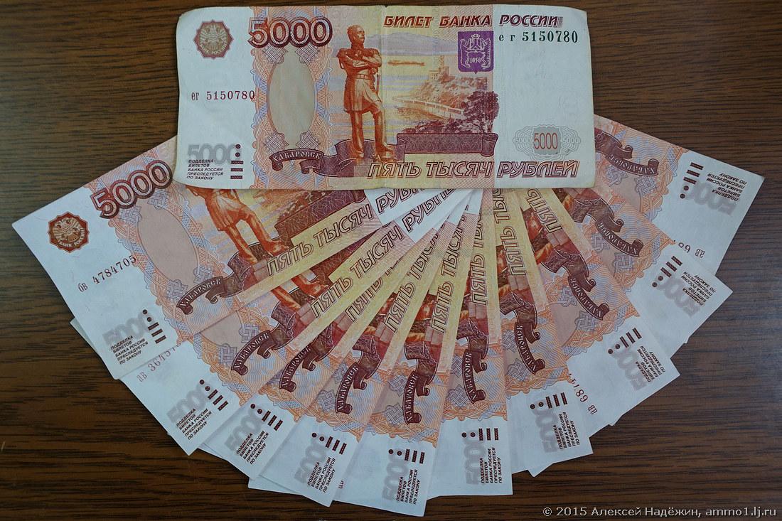 Купить фальшивые деньги высокого качества