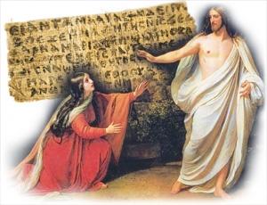 Споры вокруг «Евангелия жены Иисуса»