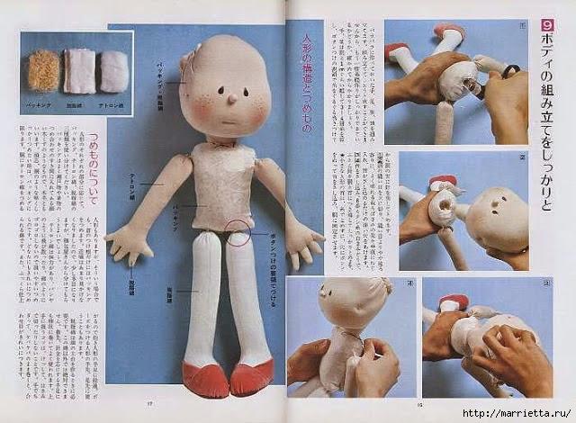 Как сшить руки текстильной кукле 959