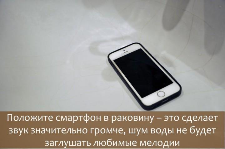 музыка в ванной