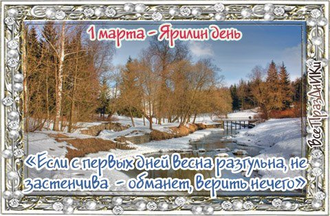http://mtdata.ru/u24/photoA570/20081635918-0/original.jpg