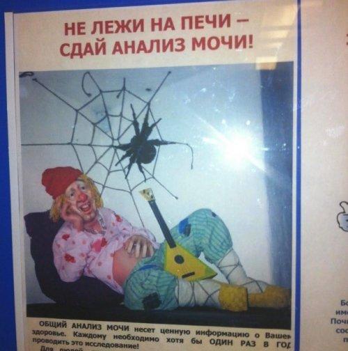 http://mtdata.ru/u24/photoA5AC/20652105150-0/original.jpg