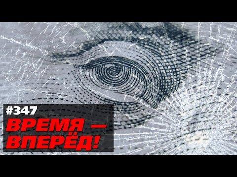 Россия впервые идёт наперекор МВФ. Лёд тронулся