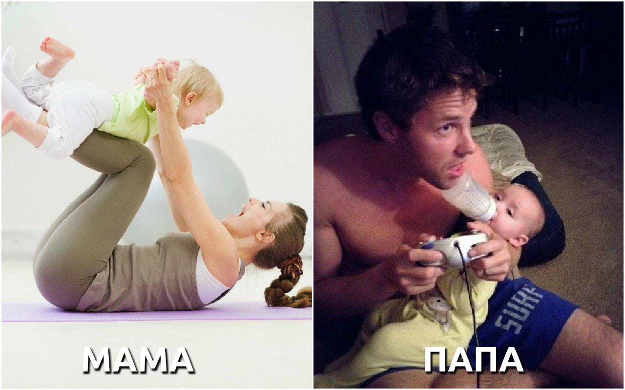 Родители играют с ребёнком. дети, мамы, папы, юмор