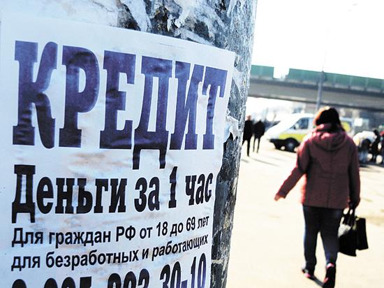 Le Figaro: закредитованность россиян беспокоит Всемирный банк