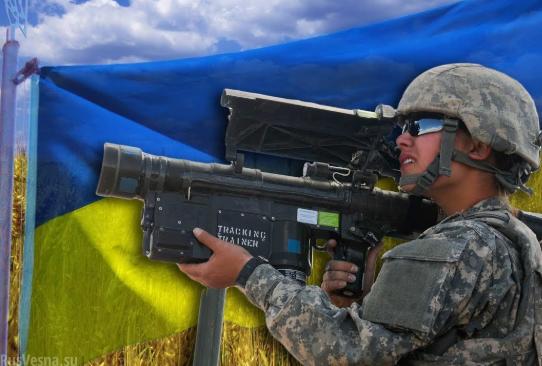 В ответ на отмену оружейного эмбарго Украине, Россия может помочь Донбассу