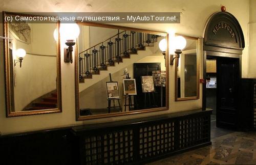 Краков. Royal Hotel