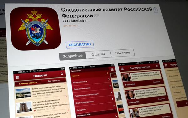 Следственные органы Следственного Комитета Российской Федерации по Тверской области СООБЩАЮТ: