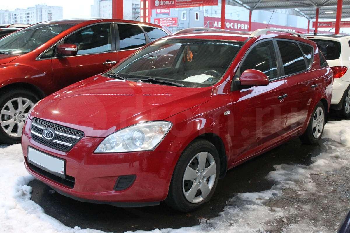 http://s.auto.drom.ru/4/sales/photos/16481/16480464/126408228.jpg