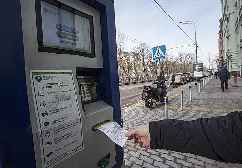 Paid parking in Moscow
