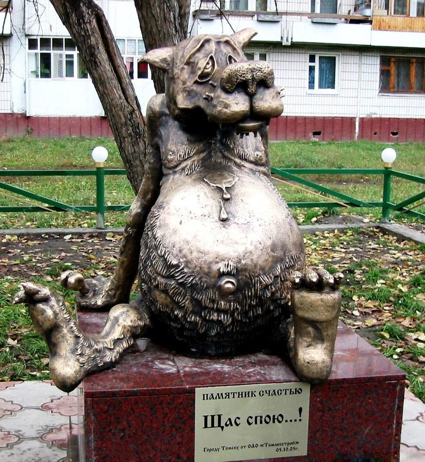 205 памятник волку из мультфильма Жил-был пёс в Томске