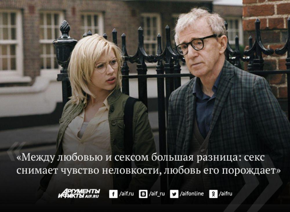 porno-moskovskiy-ru