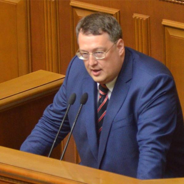 Геращенко видит российский след в парижских терактах