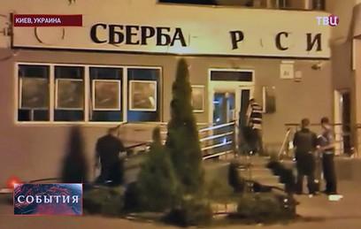 """МВД Украины посчитало взрывы у отделений """"Сбербанка"""" хулиганством"""