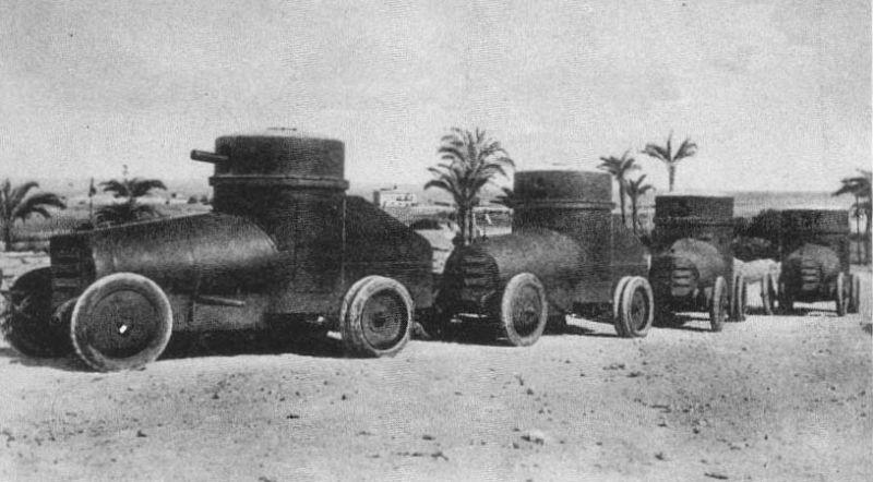 Бронеавтомобиль FIAT Terni Tripoli (Италия)