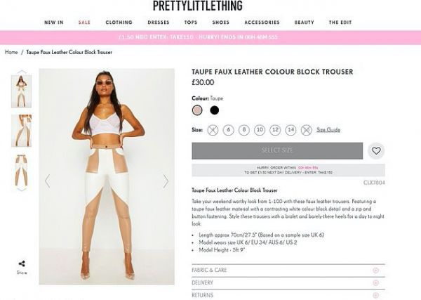 Откровенные брюки-шорты и вызывающая сексуальная юбка озадачили и возмутили покупателей