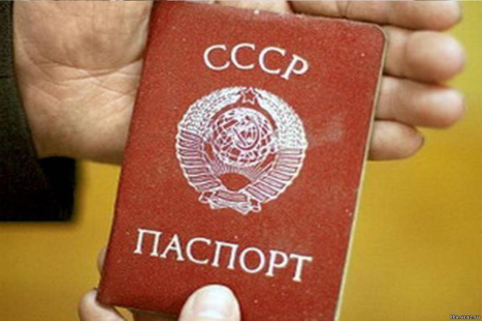 """""""В СССР у колхозников не было паспортов!"""" паспорта, ссср"""