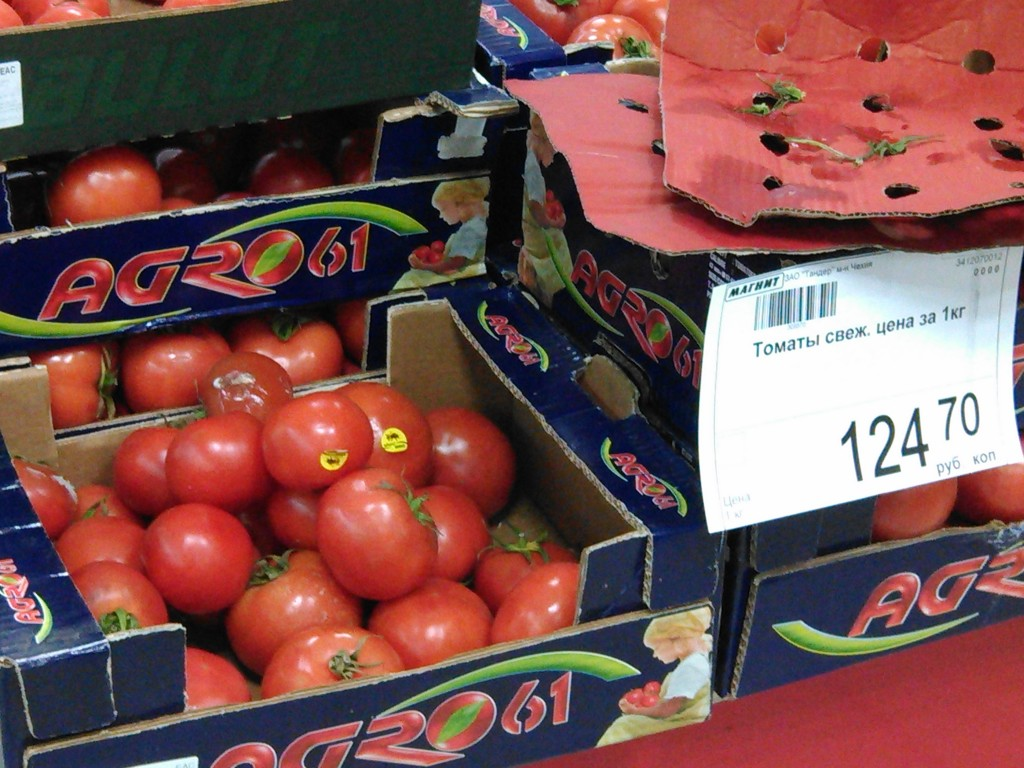 Вот такие помидоры