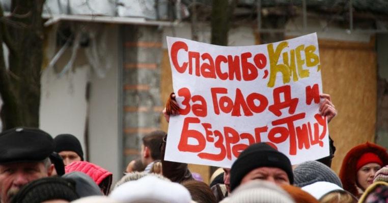 Выездная виза для украинцев:…